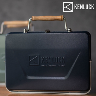 KENLUCK Grill 攜帶型烤肉架【深藍】