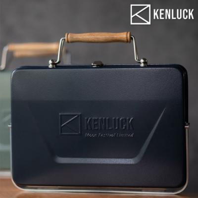 【KENLUCK】Grill 攜帶型烤肉架【深藍】