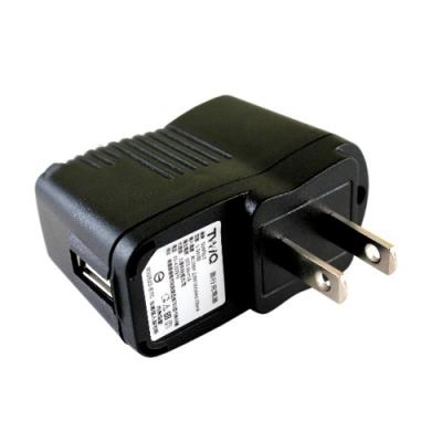 TWHIQ USB多功能旅行充電器(二入)