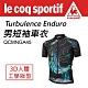 Le Coq sportif 公雞牌Turbulence Enduro男短袖車衣 product thumbnail 1