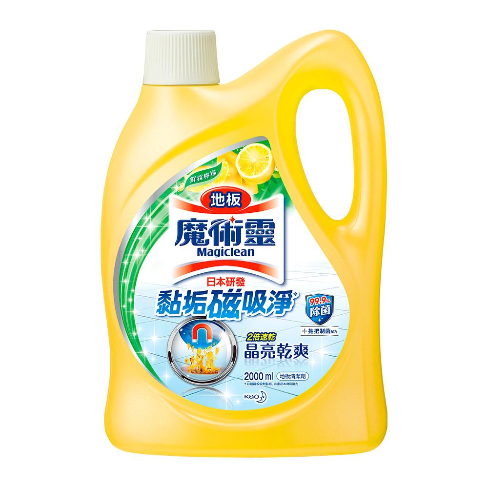 魔術靈 地板清潔劑 鮮採檸檬 (2000ml)