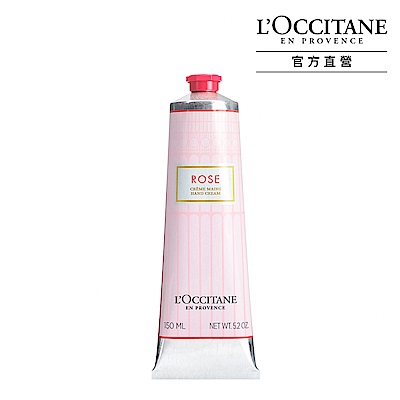 L'OCCITANE歐舒丹 玫瑰花園護手霜150ml