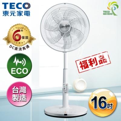 TECO東元 16吋 7段速微電腦遙控ECO溫控DC直流電風扇 XA1683BRD iFans 福利品