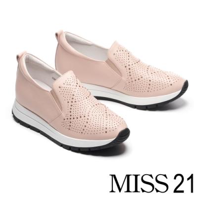休閒鞋 MISS 21 率性時尚璀璨水鑽全真皮厚底休閒鞋-粉