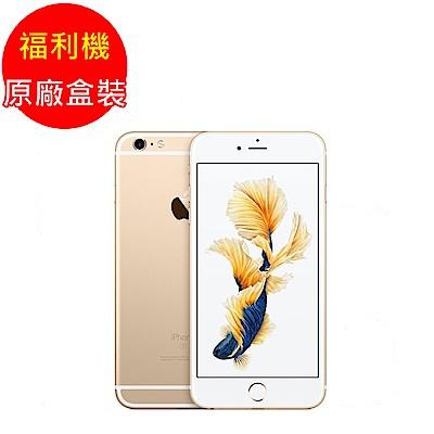 (福利品) iPhone 6S Plus 32GB 金 2018_九成新