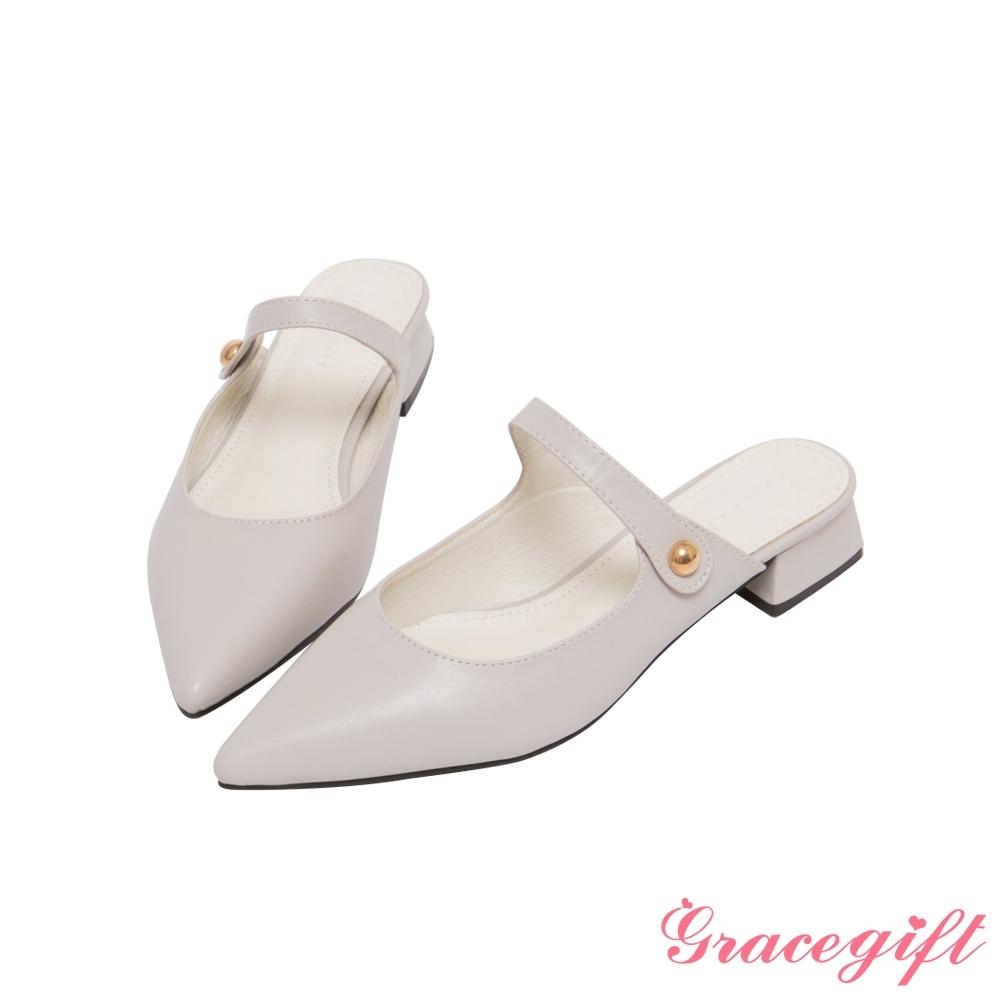 Grace gift-尖頭金屬釦低跟穆勒鞋 淺灰