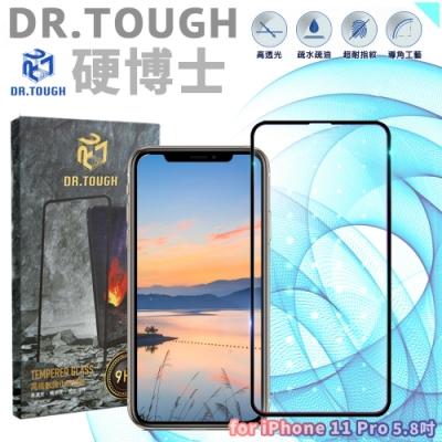 DR.TOUGH硬博士 iPhone 11 Pro 5.8吋 3D曲面滿版保護貼-黑