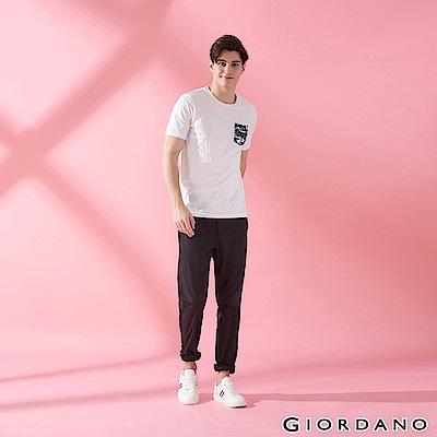 GIORDANO 男裝基本款彈性低腰長褲-09 標誌黑