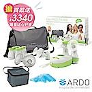 【ARDO安朵】瑞士可利哺多段調節高效能手電動雙邊吸乳器(豪華組)