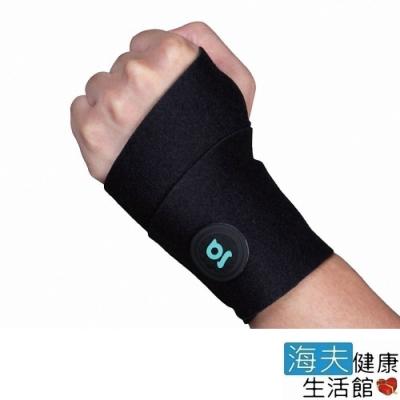 海夫健康生活館 Greaten 極騰護具 纏繞式護腕 1只 0001WR