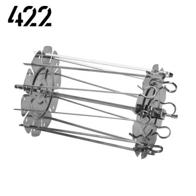 【422】AIR FRYER AF11L 氣炸烤箱 專用烤叉串
