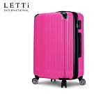 LETTi 福利品低價出清 25吋輕量行李箱(B款)