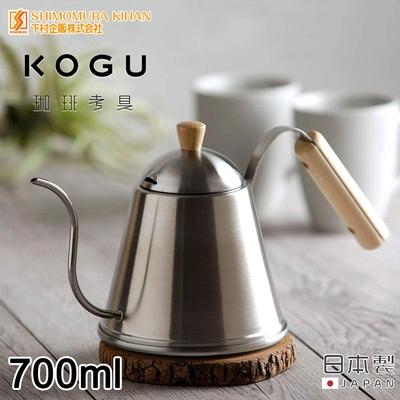 日本下村工業 日本製不鏽鋼手沖咖啡壺700ml-木柄款
