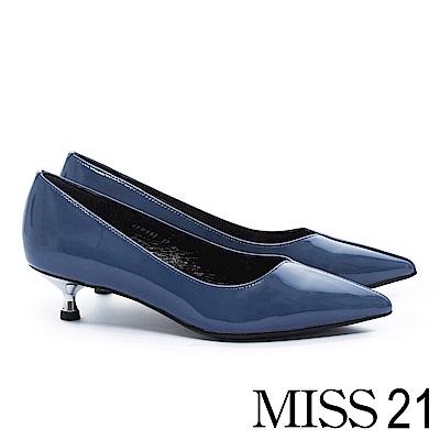 高跟鞋 MISS 21 極簡百搭質感漆皮尖頭高跟鞋-藍
