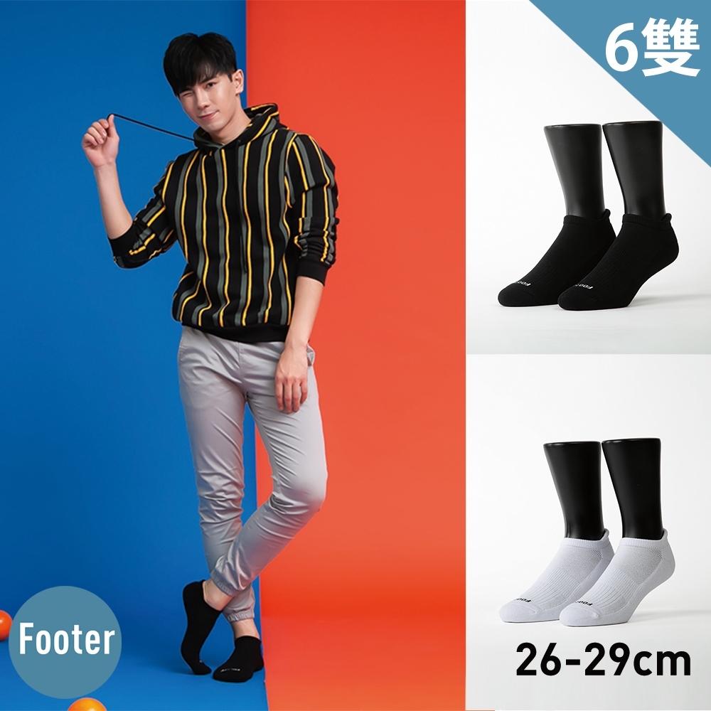 Footer除臭襪--素色美學氣墊防磨船短襪加大款六雙入(黑*3+白*3)