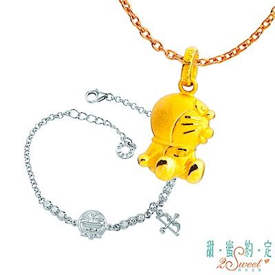 甜蜜約定 Doraemon Kiss Me!哆啦A夢黃金墜子+星光愛神純銀手鍊
