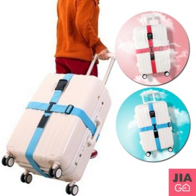 JIAGO 加厚十字行李箱捆箱帶