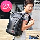 Jarvis賈維斯 3C後背包 經典剪裁時尚黑(2入)