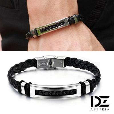 DZ 長方鏤空辮織 316L白鋼皮革手環手鍊(黑系)