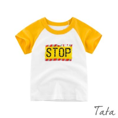 童裝 撞色STOP字母印花上衣 共二色 TATA KIDS