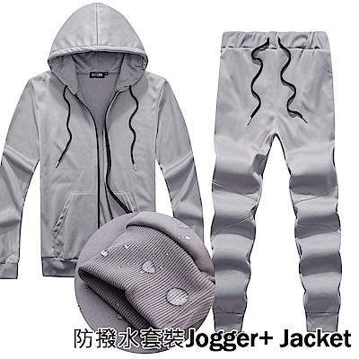 DITION 兩件式套裝連帽夾克+休閒褲 科技防撥水