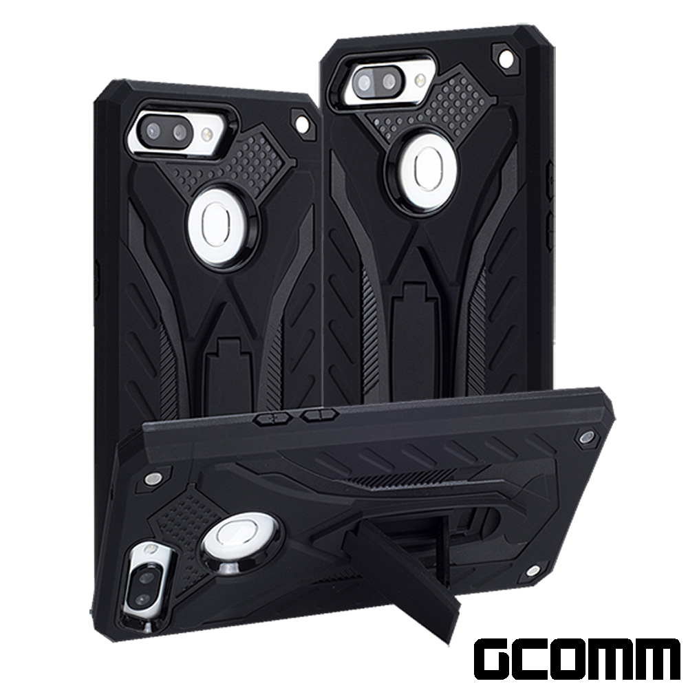 GCOMM OPPO R11s 防摔盔甲保護殼 Solid Armour product image 1