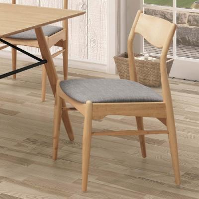 H&D 莎莉本色灰布餐椅