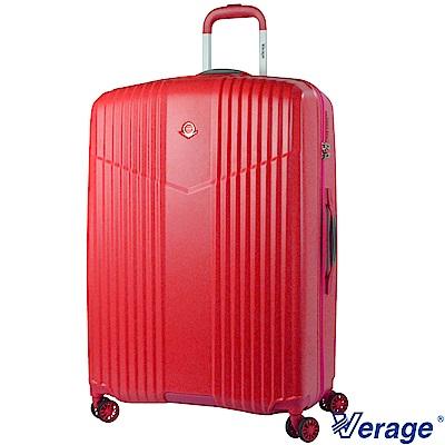 Verage ~維麗杰 28吋超輕量幻旅系列行李箱 (紅)