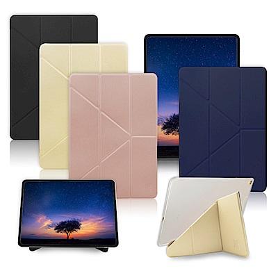 Xmart for 2018 iPad Pro 12.9吋 清新簡約超薄Y折皮套
