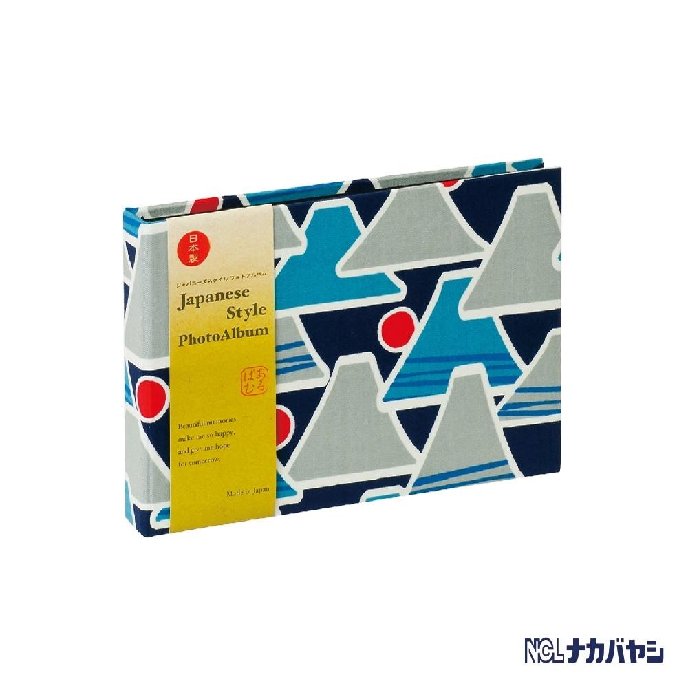 Nakabayashi 口袋相本 麻布系列 富士山/藍