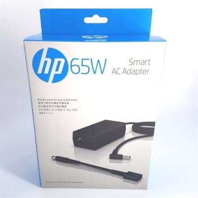 公司貨 HP 65W 19.5V 3.33A 藍孔+大圓孔 原廠 變壓器 ProBook 3115m 3125 5330m 6360t EliteBook Folio 9470m 9480m