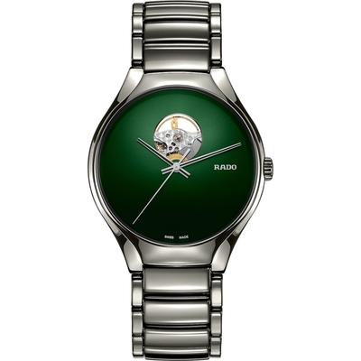 RADO雷達 TRUE SECRET 探索奧秘陶瓷機械腕錶(R27108312)/綠-40mm