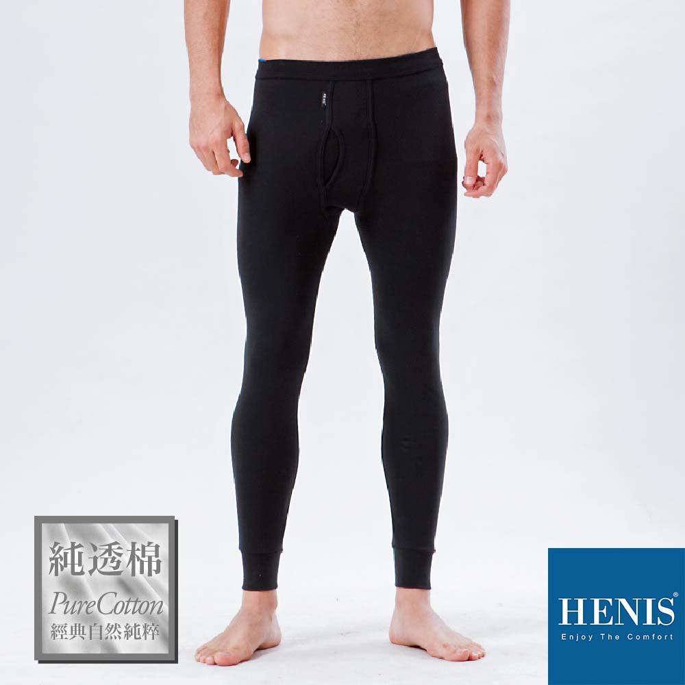 HENIS 經典純棉居家褲 (黑)