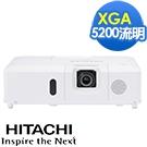 HITACHI CP-EX5001WN XGA投影機(5200流明)