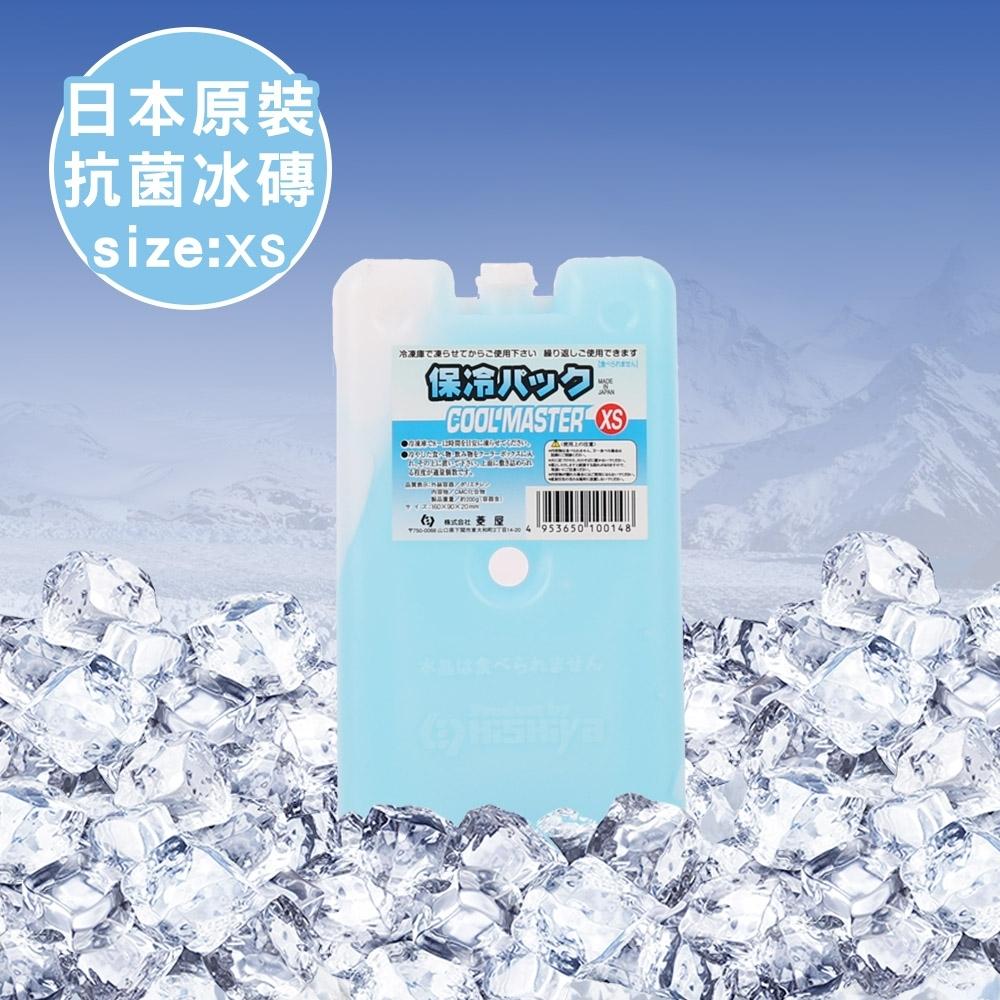 日本製保冷劑/冰磚-特小(200g)
