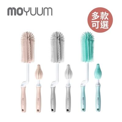 MOYUUM 韓國 矽膠奶瓶奶嘴刷 (多款可選)
