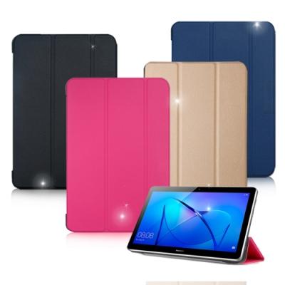 VXTRA HUAWEI MediaPad T3 10 經典皮紋三折保護套
