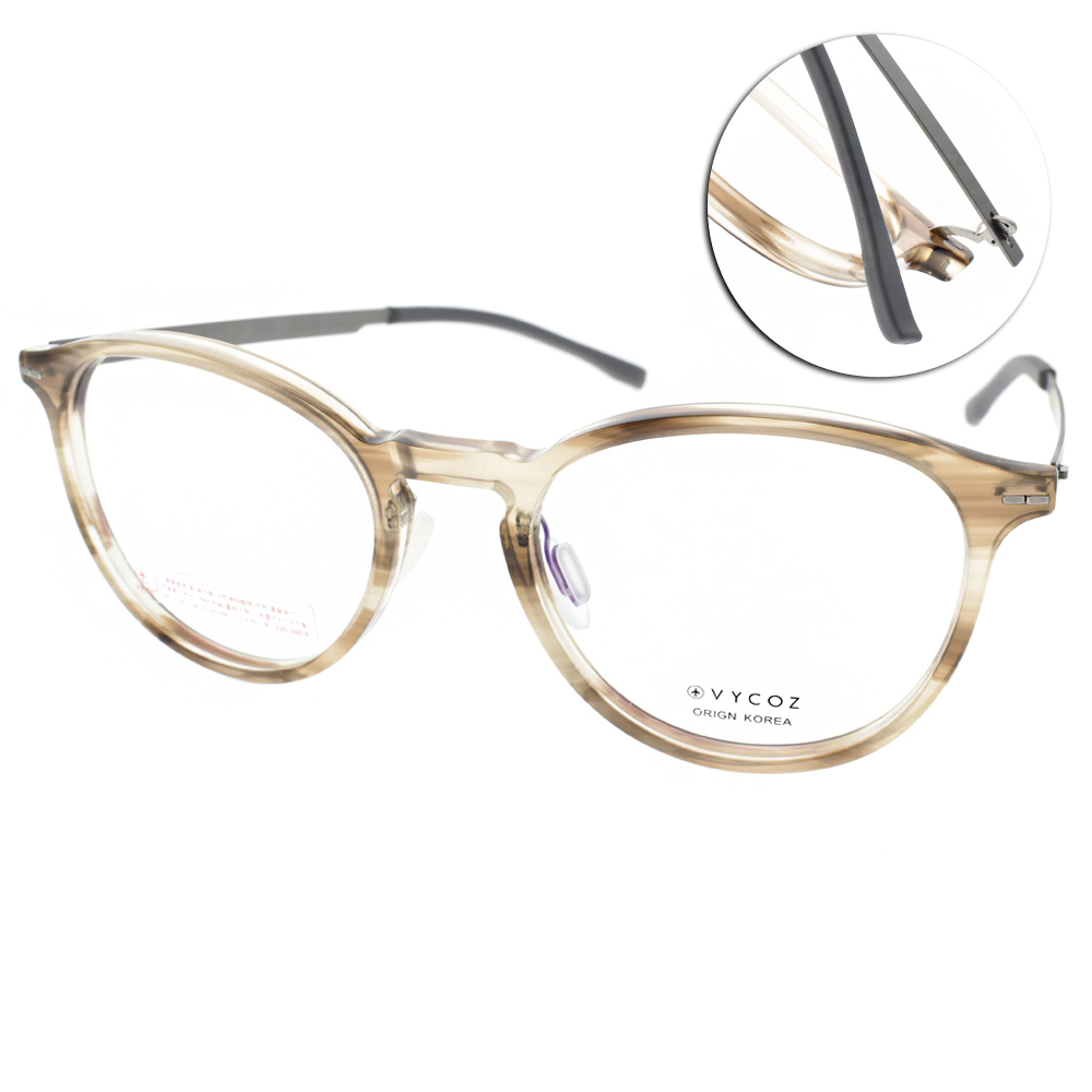 VYCOZ眼鏡 簡約休閒/透咖啡-銀 #TOSS HON