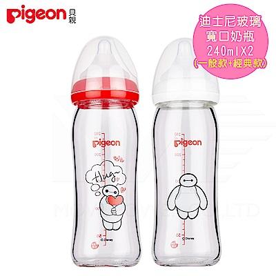 日本《Pigeon 貝親》迪士尼玻璃寬口奶瓶-杯麵款(經典+擁抱)【240mlx2】