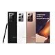 【拆封新品】Samsung Galaxy Note 20 Ultra 5G (12G/256G) 6.9吋手機 product thumbnail 1