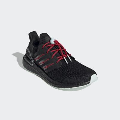 adidas ULTRABOOST 20 跑鞋 男/女 H01422