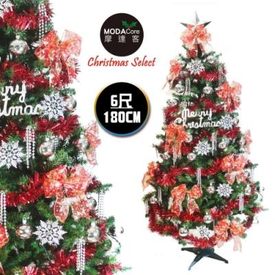 摩達客 幸福6尺(180cm)一般型裝飾綠色聖誕樹 (+銀雪花紅系配件)(不含燈)