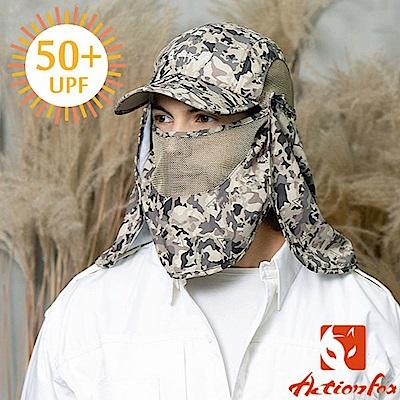 挪威 ACTIONFOX 新款 抗UV排汗印花護脖遮陽帽UPF50+_夾花卡其