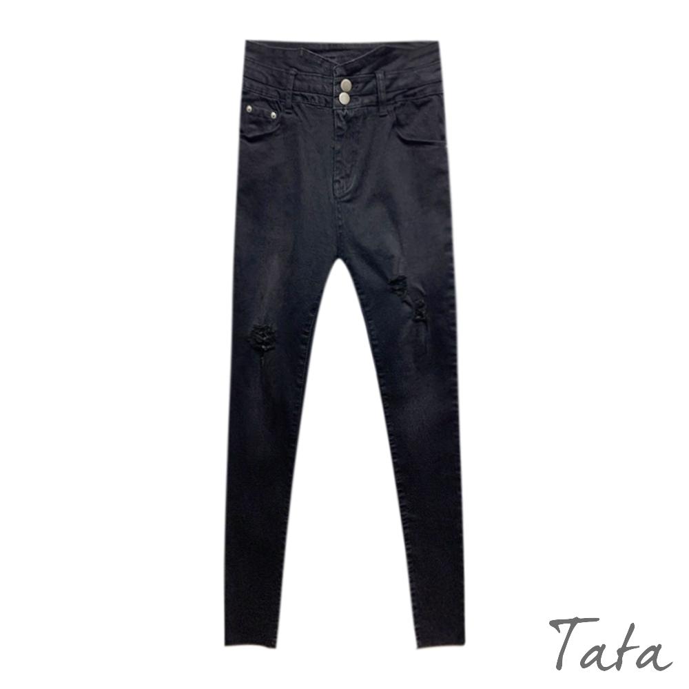 雙扣刷破不收邊彈力牛仔褲 TATA(S~L) (黑色)