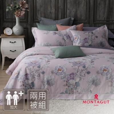 MONTAGUT-夢紫丹艷-300織紗長絨棉兩用被床包組(加大)