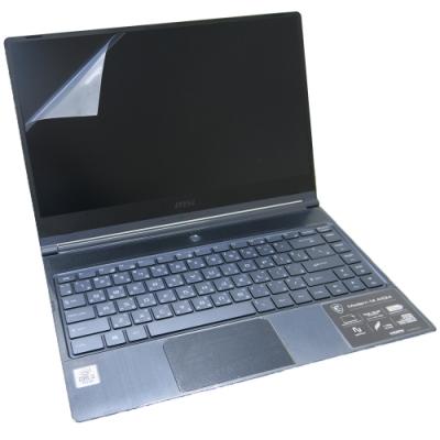 EZstick MSI Modern 14 A10M 螢幕保護貼