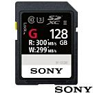 SONY SF-G128 SD SDXC 128GB UHS-II 高速記憶卡 公司貨