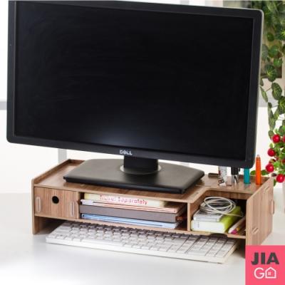 JIAGO 加厚木質電腦螢幕增高收納架