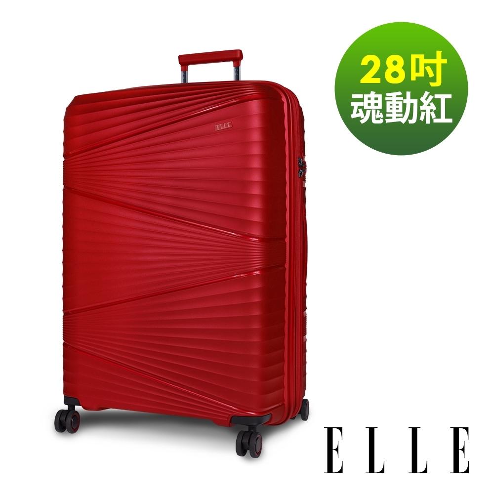 ELLE 法式浮雕系列-28吋輕量PP材質行李箱-魂動紅 EL3126328-01