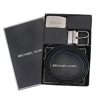 [時時樂] MK短夾/雙面皮帶禮盒